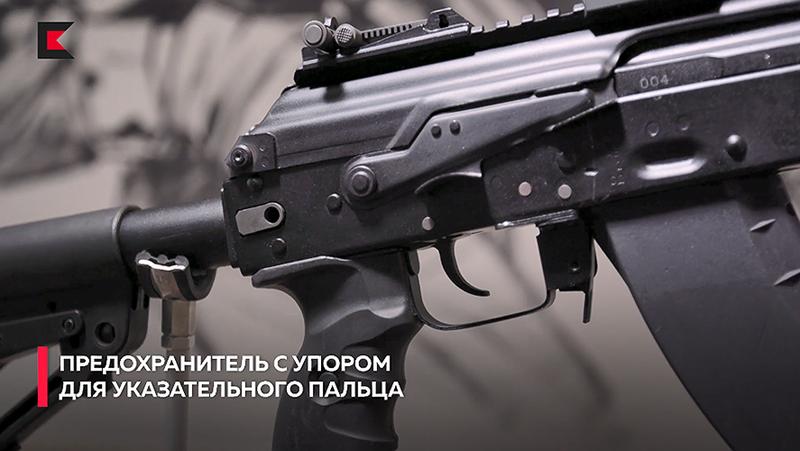 """Bộ đôi AK-12 và AK-15 sẽ trở thành một phần trong tổ hợp trang bị tác chiến cho bộ binh tương lai mang tên """"Ratnik""""."""