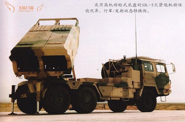 Tổng khối lượng chiến đấu của hệ thống MLRS SR-5 vào khoảng 25 tấn. Xe mang phóng tự hành có thể di chuyển với tốc độ tối đa 85 km/h, phạm vi hoạt động khoảng 600 km.